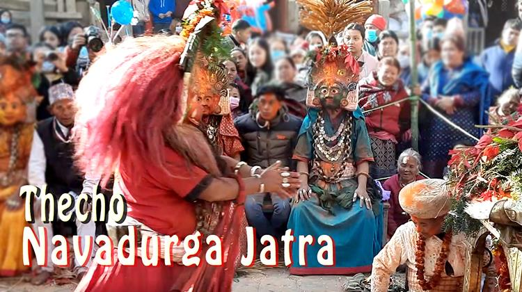 Navadurga Jatra Thecho 2077