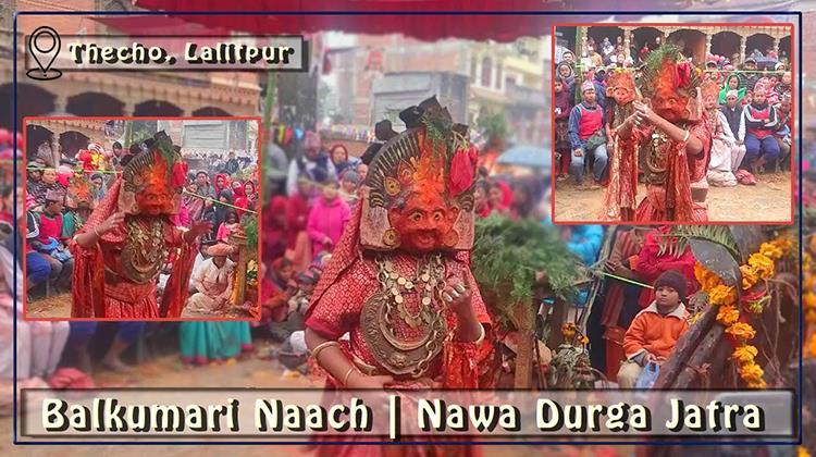 Navadurga Jatra, Thecho