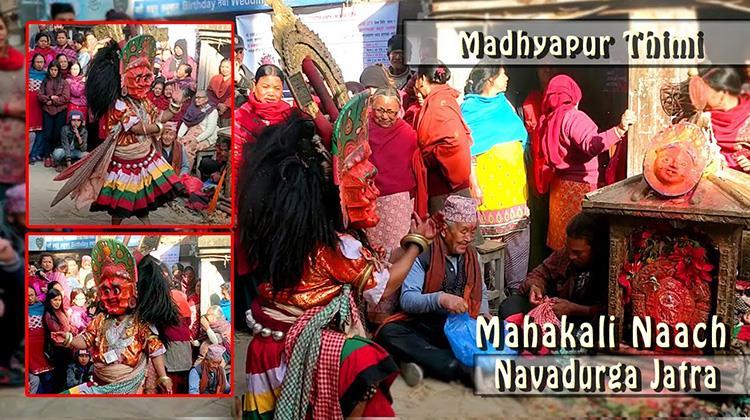 Navadurga Jatra | Bhaktapur | 2076