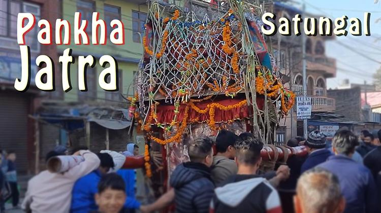 Dhaki Jatra