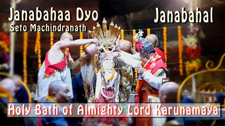 Holy Bath of Almighty Lord Karunamaya
