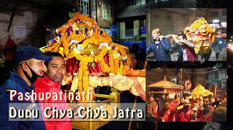 Du Du Chya Chya Jatra