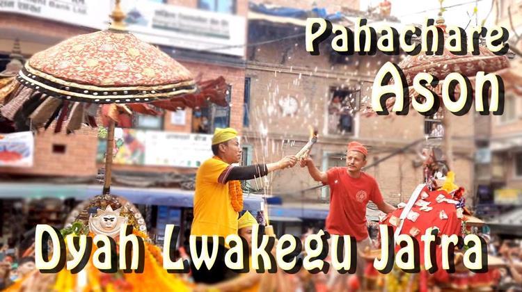 Dyah lwakegu Jatra Ason Pahachare 2077