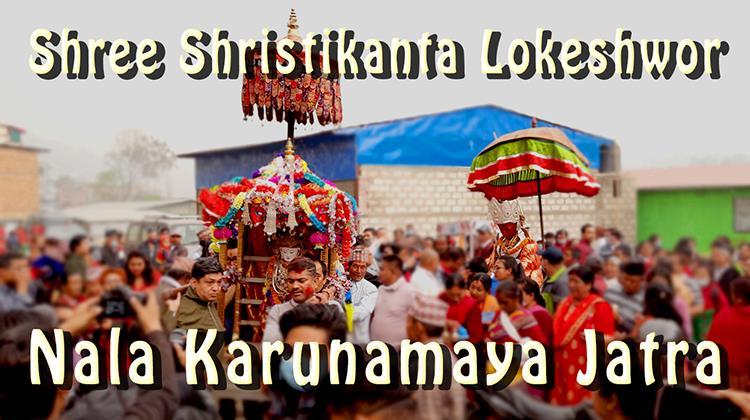 Nala Karunamaya Jatra | 2077