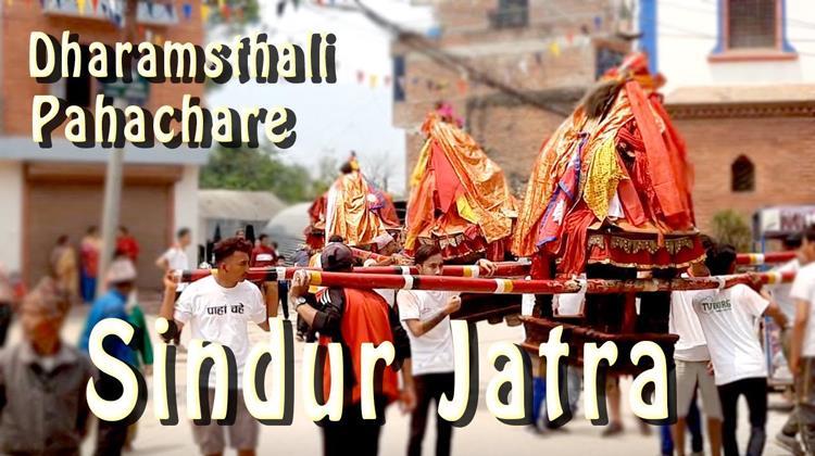 Sindur Jatra, Pahachare, Dharmasthali 2077