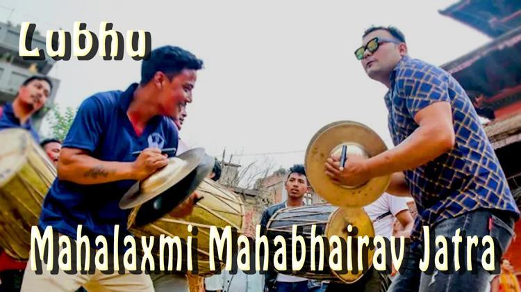 Mahalaxmi Maha Bhairav Jatra