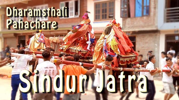 Sindur Jatra, Pahachare, Dharmasthali