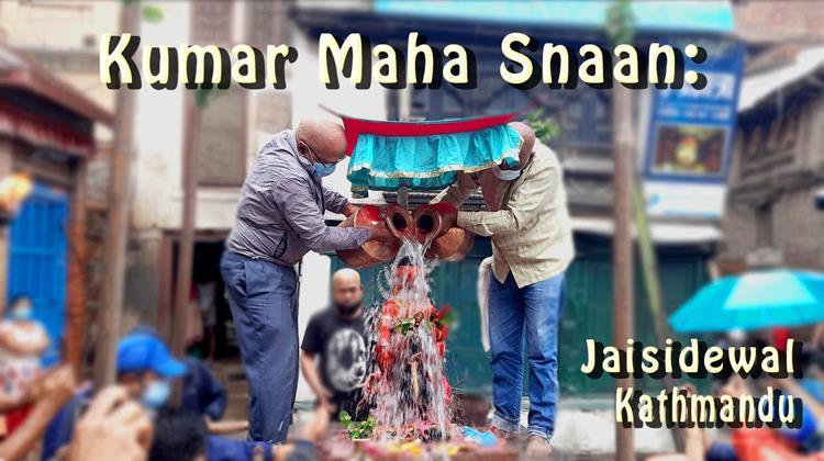 Kumar Maha Snaan