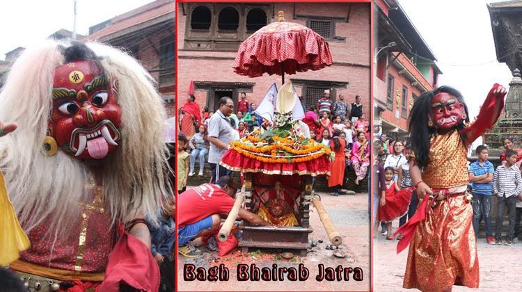Bagh Bhairab Jatra 2076
