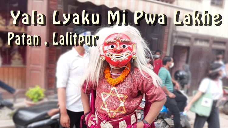 Mi Pwa Lakhey
